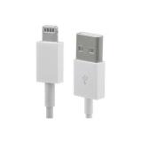 Apple iPhone 5/ 5S/ 5C/ 6/ 6 plus USB Кабел