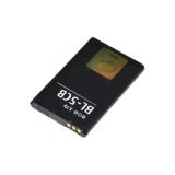 Батерия Nokia 100 BL-5CB