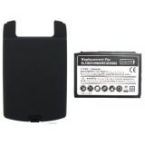 Подсилена Батерия за BlackBerry 8900 + заден капак