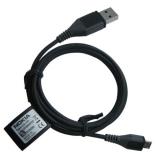 Nokia CA-101 USB Кабел