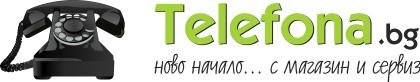 Telefona.bg